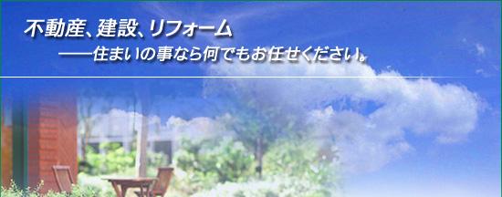 ラフィネシリーズ 横浜市 建売新築一戸建て 売主 手数料なし